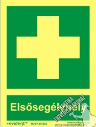 EJ10 - First aid station photoluminescent board, 2 mm thick, 150 x 200 mm